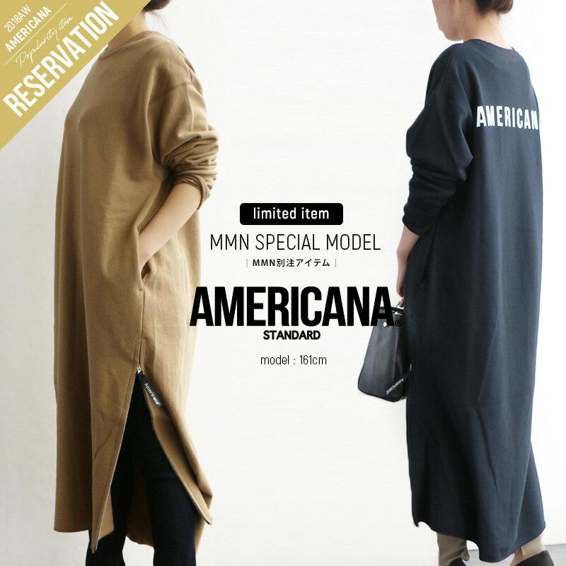 【12/16 21:00〜予約販売開始】【12月末入荷予定】【2018AW】【送料無料】AMERICANA×MMN【別注アイテム】アメリカーナ クルーネックサイドジップスウェットワンピース ASO-294 EW【RCP】americanafair