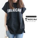 【2019SS】【送料無料】AMERICANA×MMN【別注】アメリカーナバックヘンリーネックロゴTシャツASO-351GB【RCP】