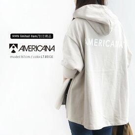 【2019AW】【送料無料】AMERICANA×MMN【別注アイテム】アメリカーナ 両サイドジップ裏毛フード付きスウェット ASO-332 GB/1【RCP】