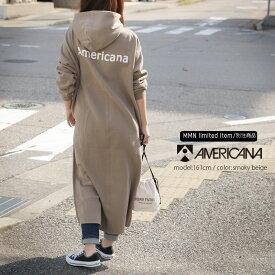 【2019AW】AMERICANA×MMN【別注アイテム】 アメリカーナ 裏起毛フード付きバックロゴワンピース ASO-372GB/2【RCP】