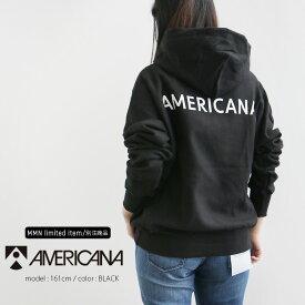 【2019AW】AMERICANA×MMN【別注アイテム】アメリカーナ 裏起毛スウェットフーディ GB-004/1【RCP】