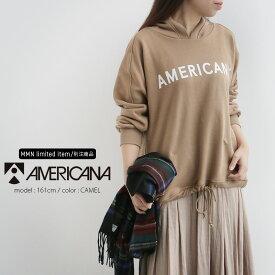 【2019AW】AMERICANA×MMN【別注アイテム】アメリカーナ 裏毛ドロストフード付きスウェット ASO-371 GB【RCP】
