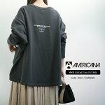 ★【2020SS】AMERICANA×MMN【別注アイテム】アメリカーナ裏毛両サイドジップクルーASO-334GB.3【RCP】