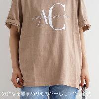 """【2021SS】AMERICANAアメリカーナ""""AC""""ロゴTシャツAMGB-2107【RCP】"""