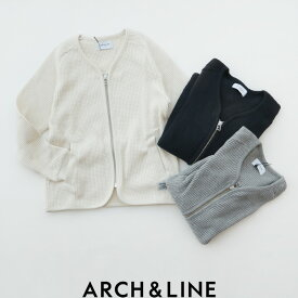 【50%★OFF】【kids】ARCH&LINE アーチアンドライン サーマルカーディガン AL812309【RCP】キッズ・トップス