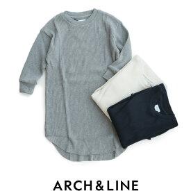 【50%★OFF】【kids】ARCH&LINE アーチアンドライン ワッフルワンピース AL812605【RCP】キッズ・トップス