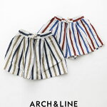 【2019SS】【Kids】ARCH&LINEアーチアンドラインマルタイストライプキュロットスカートAL911433【RCP】