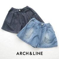 【2020SS】【kids】ARCH&LINEアーチアンドラインデニムキュロットAL201436【RCP】