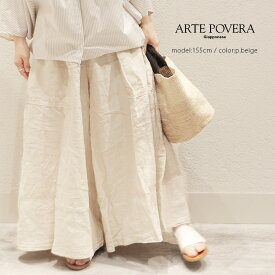 ARTE POVERA アルテポーヴェラ リネンギャザーロングパンツ 2020summer71【RCP】