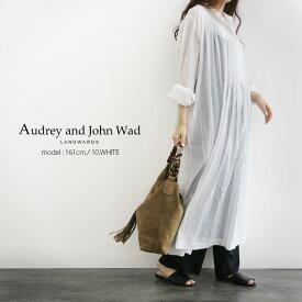 【送料無料】Audrey and Johnwad オードリーアンドジョンワッド ピンタックマキシドレス H0426【RCP】