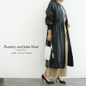 【2019AW】Audrey and John Wad オードリーアンドジョンワッド ロングギャザーコート H3216【RCP】