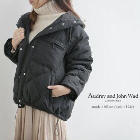 【2019AW】Audrey and john Wad オードリーアンドジョンワッド キルティングショートダウンジャケット H3511【RCP】