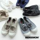 【2017AW】BENSIMON ベンシモン キャンバススニーカー 53174-1-00111【RCP】