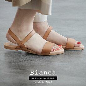 【10%★OFF】【2020SS】Bianca×MMN【別注アイテム】 ビアンカ ゴムバンドフラットサンダル 8153【RCP】