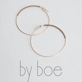 【SALE対象外】by boe バイボー ワイヤーフープピアス (LG) E237【RCP】
