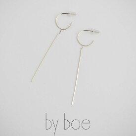 【50%★OFF】by boe バイボー ピアストイヤリング E828【RCP】
