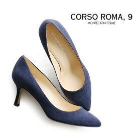 【50%★OFF】CORSO ROMA, 9 コルソローマ スエードパンプス 397-1【RCP】卒業式・入学式・卒園式・入園式・オケージョン