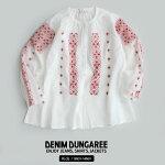 【2020SS】【kids】DENIMDUNGAREEデニムダンガリーシーチング刺繍ブラウス【130cm140cm】702102【RCP】キッズ・トップス・ディズニー
