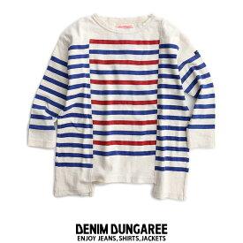 【Kids】DENIM DUNGAREE デニム&ダンガリー 天竺ボーダープリントリメイクTEE 782454【RCP】