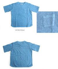 【2018SS】【kids】DENIMDUNGAREEデニムダンガリー天竺ポケットTシャツ782405【RCP】