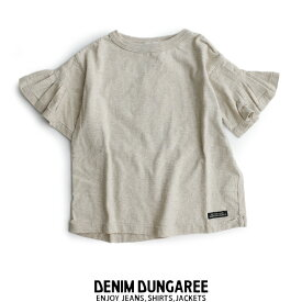 【50%★OFF】【kids】DENIM DUNGAREE デニムダンガリー ビンテージ天竺変形スリーブシンプルTシャツ 782461【RCP】