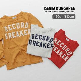 【kids】DENIM DUNGAREE デニムダンガリー テンジク RECORD Tシャツ 788409 【130cm/140cm】【RCP】
