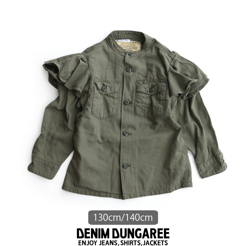 【2018AW】【送料無料】【kids】DENIM DUNGAREE デニムダンガリー ミリタリーネップツイルドレスシャツ 788112【130cm140cm】【RCP】