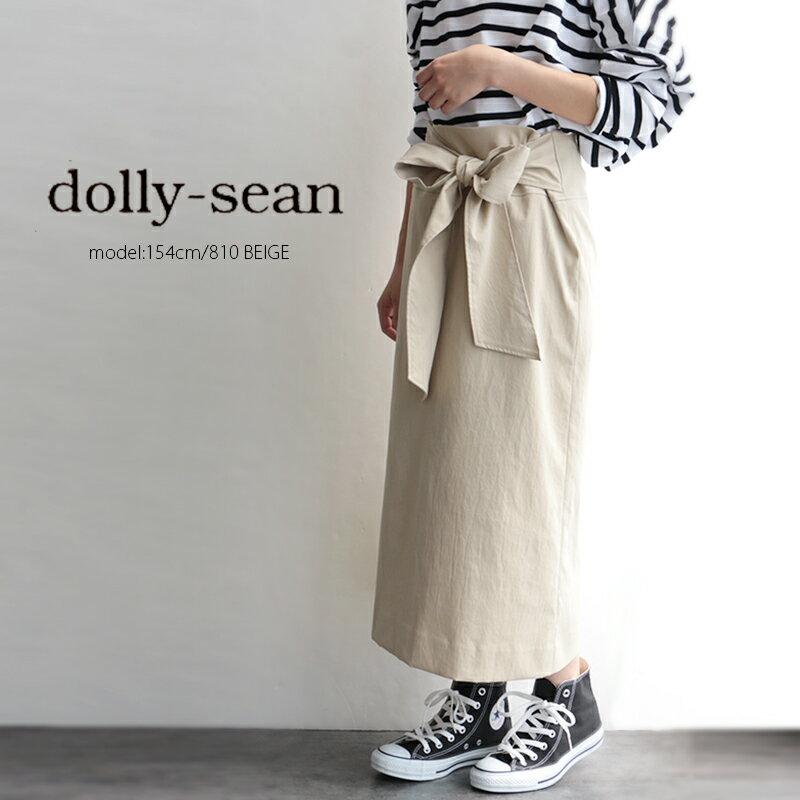 m\3月4日20時〜スーパーSALE/【50%★OFF】dolly-sean ドリーシーン チノライクベルテッドスカート M8782【RCP】チノ・ベルテッド・日本製