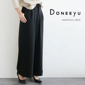 【50%★OFF】DONEEYU ドニーユ ストレッチウォームワンドパンツ U2634【RCP】