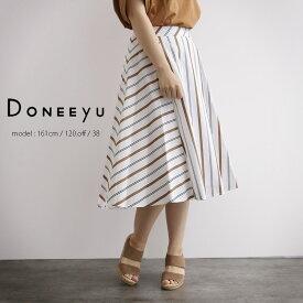 【70%★OFF】DONEEYU ドニーユ ストライプラップ風フレアスカート U2368【RCP】MSS