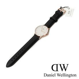 【30%★OFF】Daniel Wellington ダニエルウェリントン レザーストラップ腕時計/レディース/36mm/ クラシックシェフィールド Classic Sheffield Lady(0508DW/0608DW)【RCP】