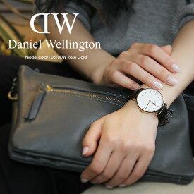 【30%★OFF】Daniel Wellington ダニエルウェリントン クロコダイルレザーストラップ腕時計/レディース/36mm クラシックヨーク Classic York Lady(0510DW/0610DW)【RCP】