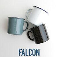 【2018SS】FALCONファルコンマグカップ7FCMG【RCP】
