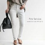 【2020SS】FireServiceファイアーサービスコーデュロイパンツFIS-000-203301/FIS-000-203201/FIS-000-203101【RCP】