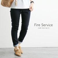 【2017AW】【送料無料】FireServiceファイアーサービスボーイフレンドスキニーデニムFIS-000-173001【RCP】