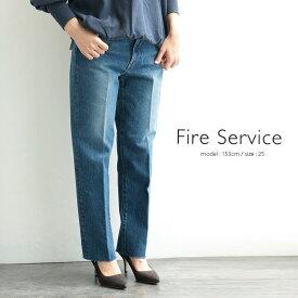 【50%★OFF】Fire Service ファイアーサービス センタープレスカットオフデニム SLIM STRAIGHT C100 CUTOFF FIS-000-183133【RCP】