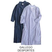 【2020SS】GALLEGODESPORTESギャレゴ・デスポートスモールカラーシャツワンピース9112【RCP】