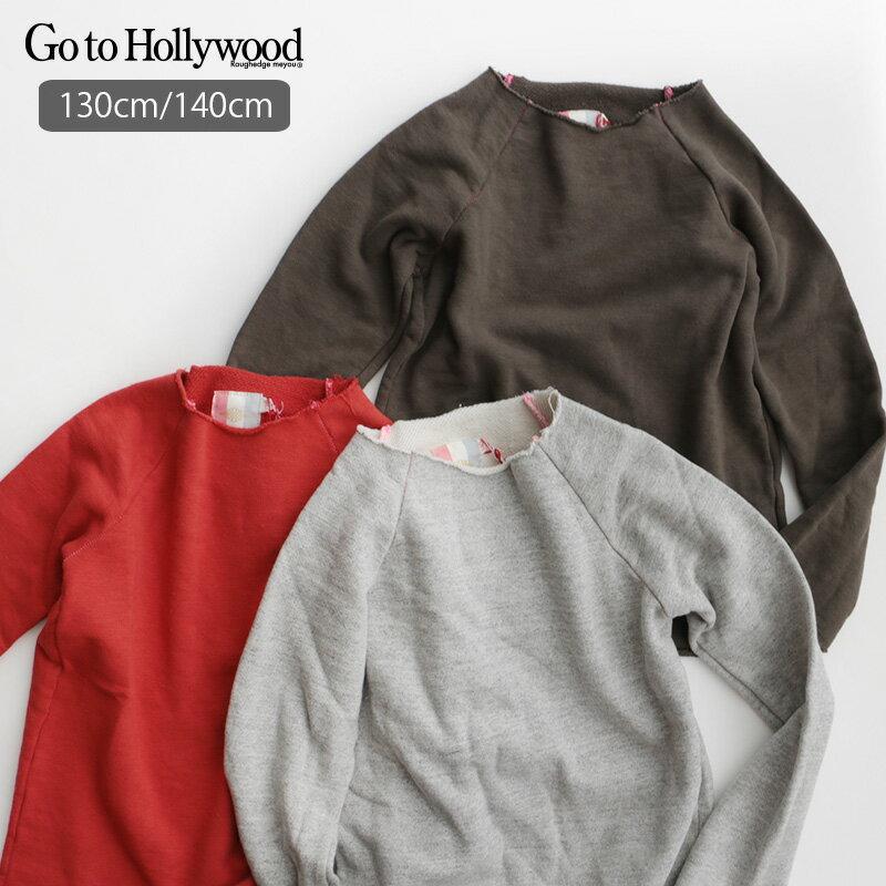 【2018AW】【kids】Go To Hollywood ゴートゥーハリウッド ヴィンテージ裏毛カットオフスウェット 1288430【130cm/140cm】【RCP】