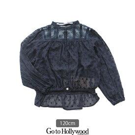 【2019AW】【kids】【120cm】Go to Hollywood ゴートゥーハリウッド カットボイルヴィンテージブラウス 1298102【RCP】