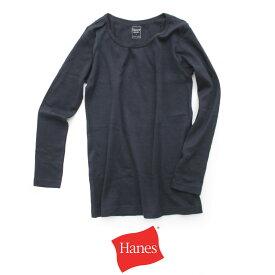 【50%★OFF】Hanes ヘインズ クルーネックウォームTシャツ HW4-S504【RCP】