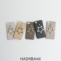 【2018SS】Hashibamiハシバミビッグスターアイフォンケース(iPhone8/7)EW-1711-494【RCP】