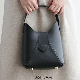 HASHIBAMI ハシバミ フェズショルダーバッグ HA-1809-909【RCP】