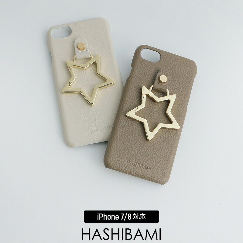 j【SALE対象外】【2018AW】Hashibami ハシバミ ビッグスターアイフォンケース(iPhone 8/7用) EW-1711-494/Ha-1711-494【RCP】