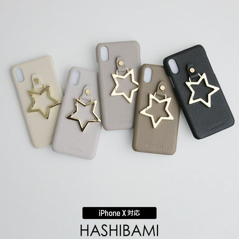 【SALE対象外】【2019SS】Hashibami ハシバミ ビッグスターアイフォンケース(iPhone X用) Ha-1805-010/EW-1805-010【RCP】