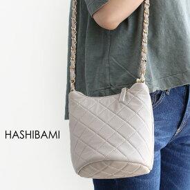 【30%★OFF】HASHIBAMI ハシバミ キルティングチェーンミニバッグ Ha-1802-806【RCP】