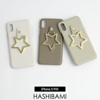 【SALE対象外】【2019SS】Hashibamiハシバミビッグスターアイフォンケース(iPhoneX用)Ha-1805-010/EW-1805-010【RCP】