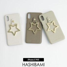 HASHIBAMI ハシバミ ビッグスターアイフォンケース(iPhone X用) Ha-1805-010/EW-1805-010/Ha-1805-012【RCP】