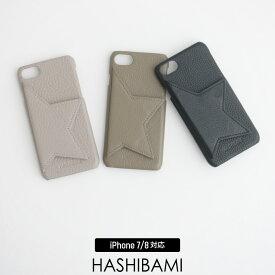 【2019AW】HASHIBAMI ハシバミ スターポイントアイフォンケース(iPhone 8/7用) EW-1806-892/Ha-1806-892【RCP】