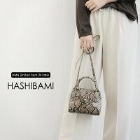 【2019AW】HASHIBAMIハシバミマウンタニストハンドバッグEW-1909-578【RCP】