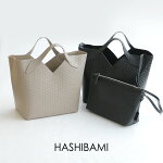 【2020SS】HASHIBAMIハシバミラタニッシュ2WayミニトートバッグHa-1909-565【RCP】